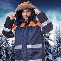 Утепленная зимняя спецодежда для работы на улице и на складах.