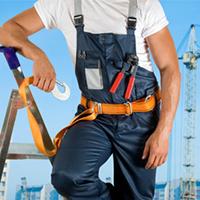 СИЗ или средства защиты для безопасности выполнения работ.