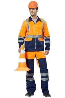 Цены на сигнальный костюм дорожника в Самаре. Каталог и сайт спецодежды.
