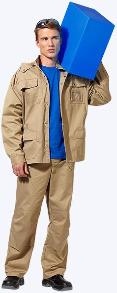 Рабочая куртка Самара