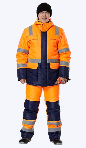 Зимние костюмы дорожников. Купить в Самаре.