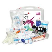 Аптечка первой помощи коллективная на 15-20 человек пластиковый чемодан